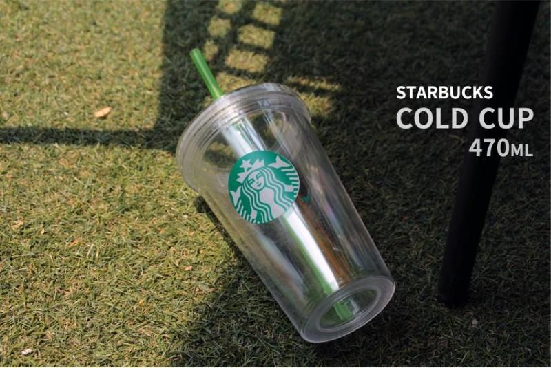 스타벅스 투명 콜드컵 텀블러 470ml 학습지 단체선물 판촉물 개업선물 사은품
