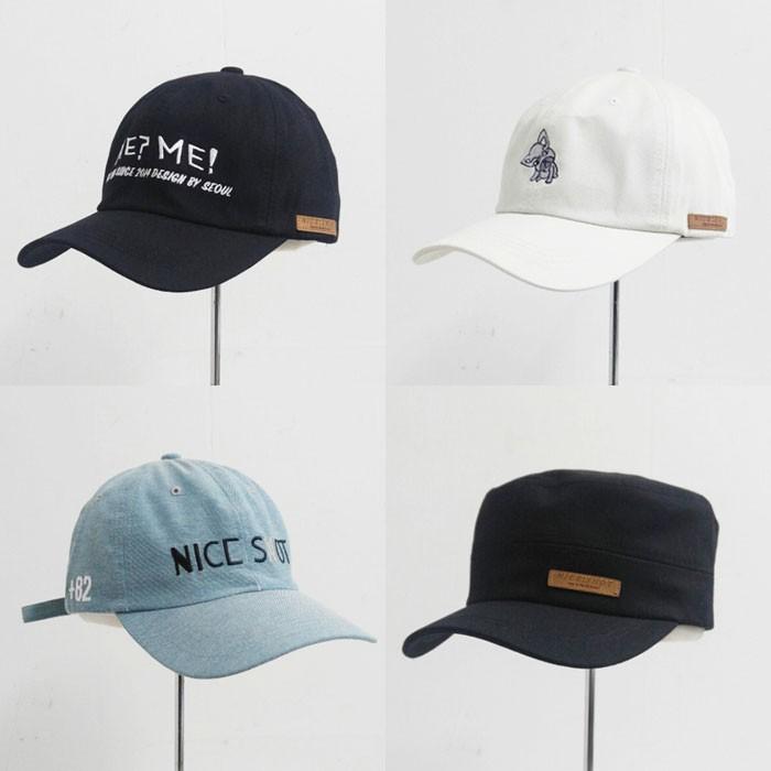 [완사입] 퀄리티 좋은 모자 1000개 - 1500원