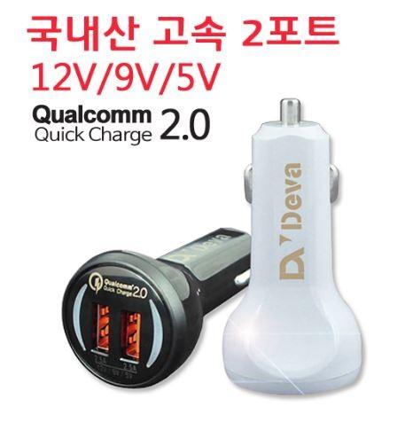 차량용 고속 충전기(국내제조)