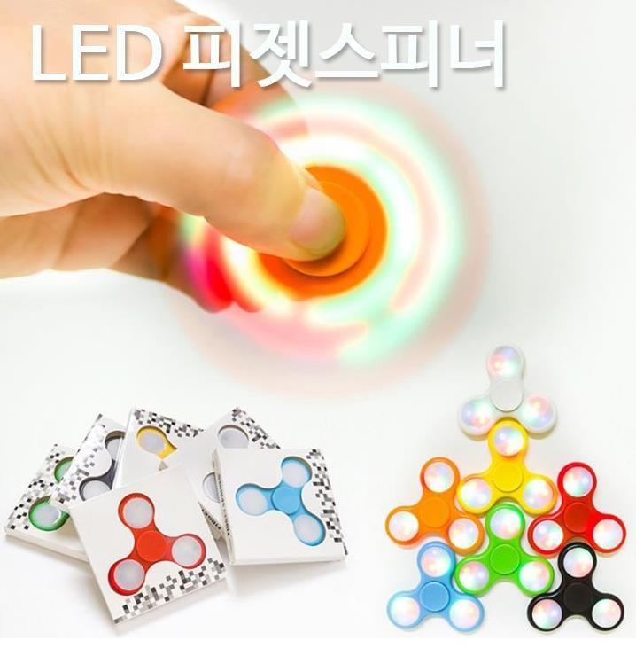 피젯 스피너 LED