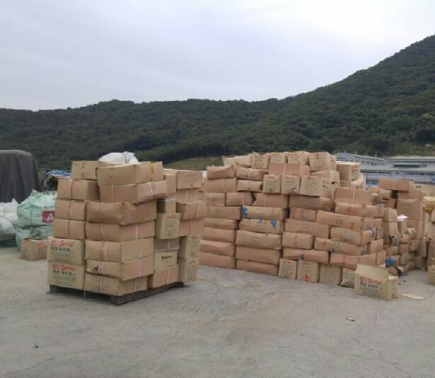 한정수량 덤핑특가 실내화 수출상품 및 사은품