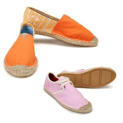 랜드로바 로버스 신발