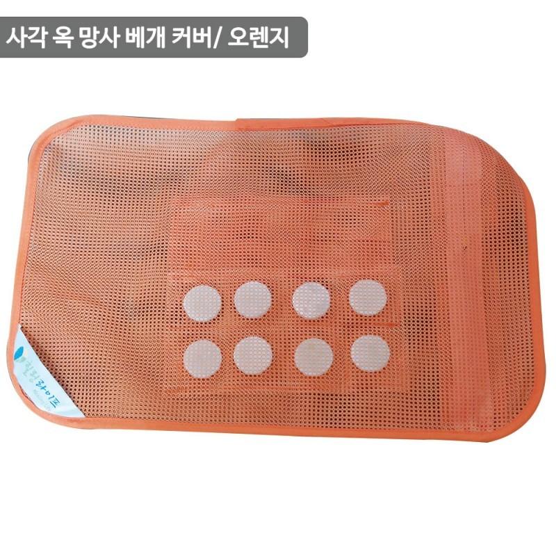 다양한 베개커버/베개속 커버 제고처분 판매합니다.