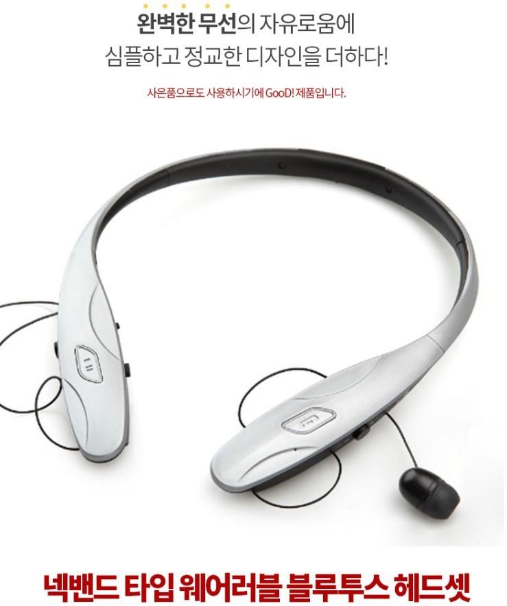 정품아크로990 넥밴드블루투스 4.0 자동줄감개 새제품 KC인증제품