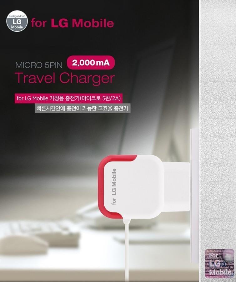 정품 LG모바일 2A 5핀가정용충전기 고속충전기 급속충전기 땡처리로 판매합니다