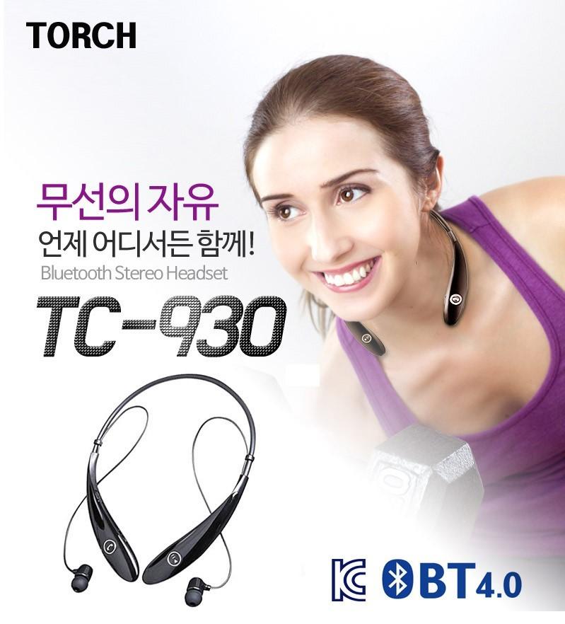 tc930넥밴드 블루투스