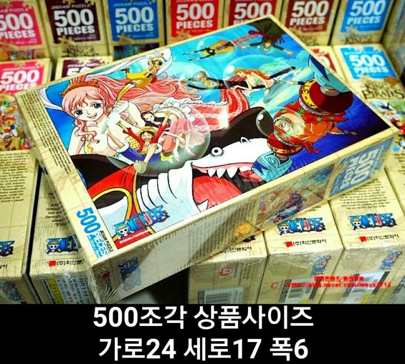 인기애니메이션 원피스 정품퍼즐 500조각