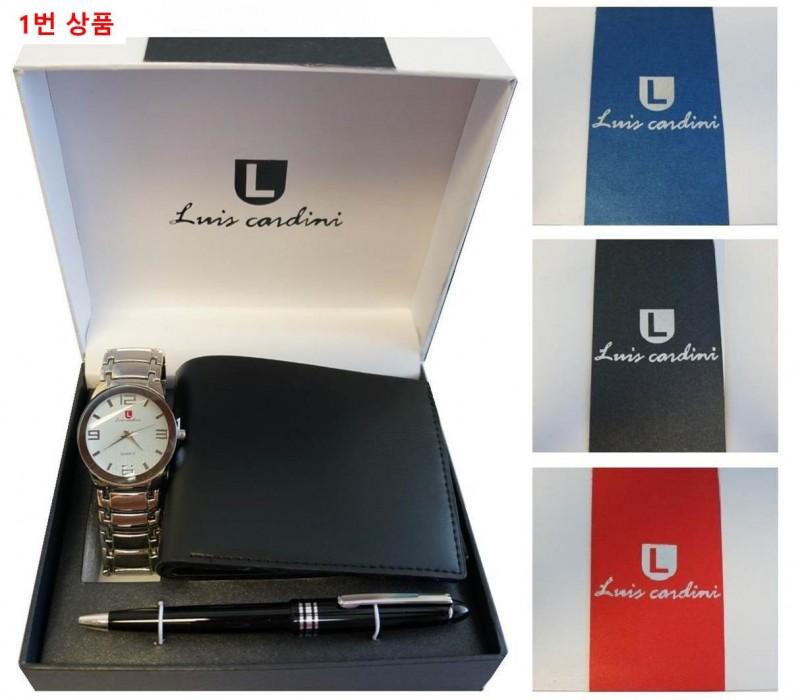LUIS CARDINI Men's Watch Gift Set