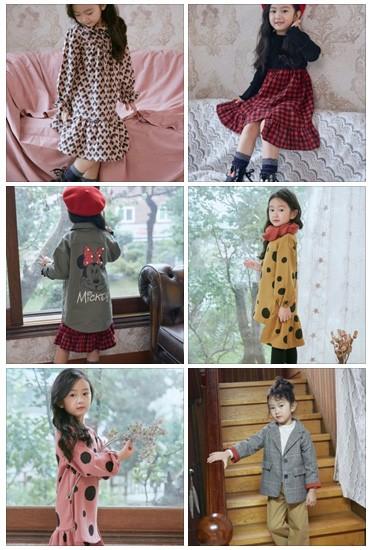 아동복낱장 도매,브랜드 아동복 도매,온라인 오프라인 매장 컨설팅