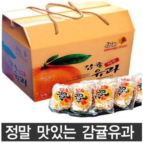 제주 감귤유과 (300g)