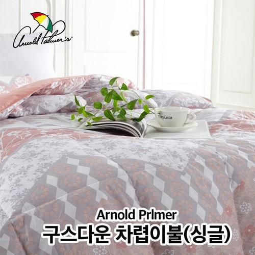 [아놀드파마] 아놀드파마 구스다운이블 차렵이불(싱글)