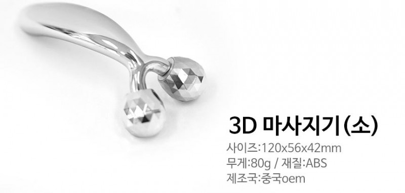 3D 마사지 롤러 - 소