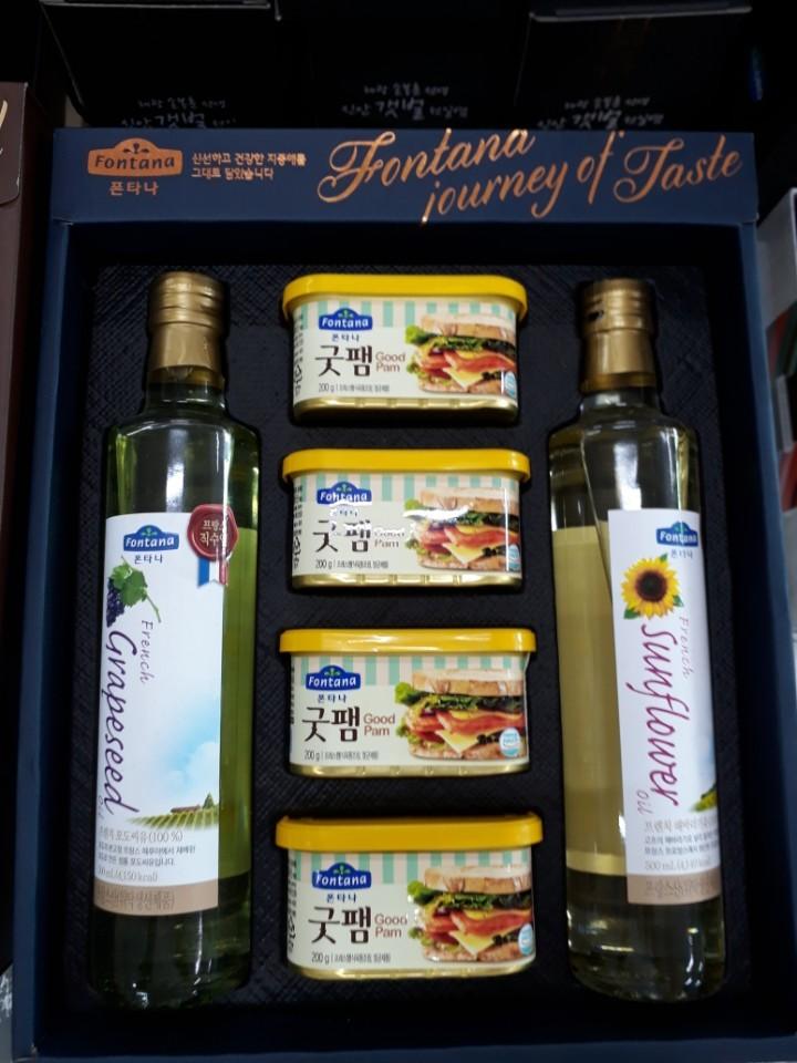 프랑스직수입 폰타나 해바라기씨유~~~포도씨유~~~~~ 특가판매