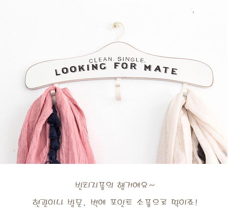 앤틱 옷걸이/소지품걸이/우드 옷걸이