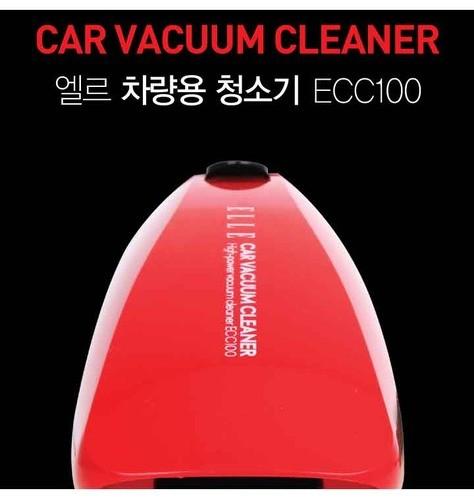 엘르 차량용 청소기