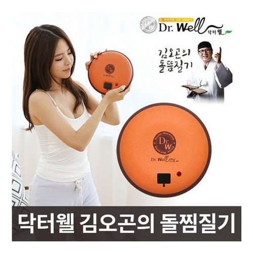 [닥터웰] 김오곤의 충전식 무선 황토 돌찜질기