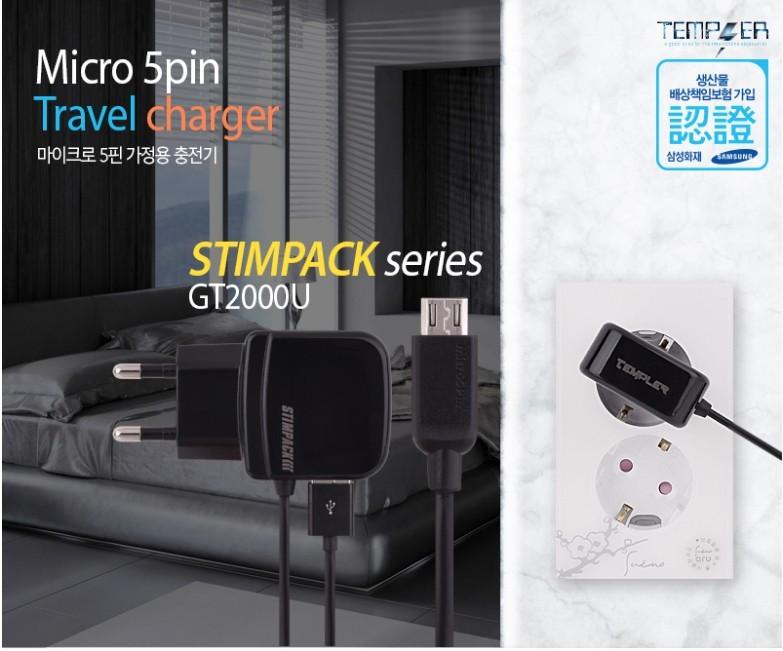 정품 템플러2A 5핀가정용충전기 아이폰충전기 C타입충전기