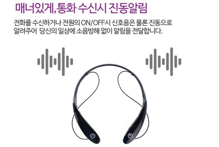 BT800 넥밴드블루투스 4.0 새제품