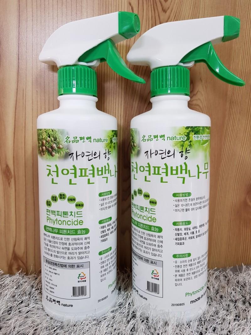 천연편백나무 (피톤치드 방향제 대용량500ml 한박스30개