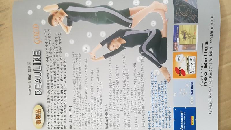 여성에어로빅,요가.운동복6.9종셋트