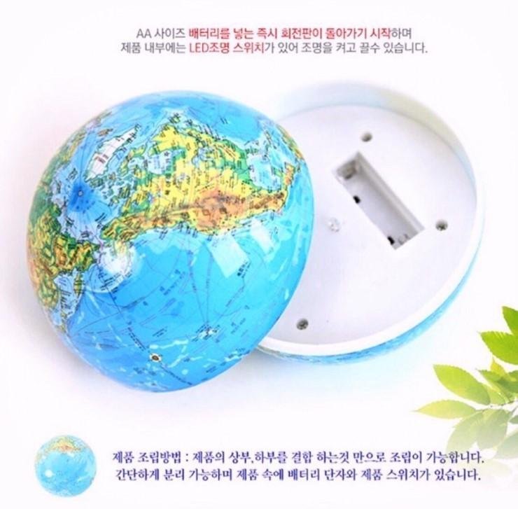 led 회전 지구본