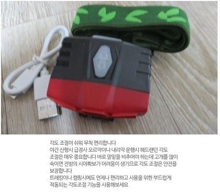 USB충전식 캡라이트 헤드랜턴 DX-1811