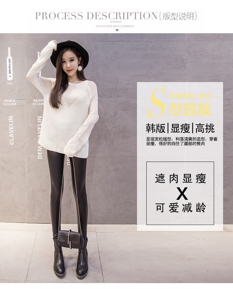 [코리아트레이드] 여성 인조가죽 레깅스 (기모) 판매단위 5개 판매금액 7,800원