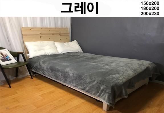 극세사담요/밍크담요/10종