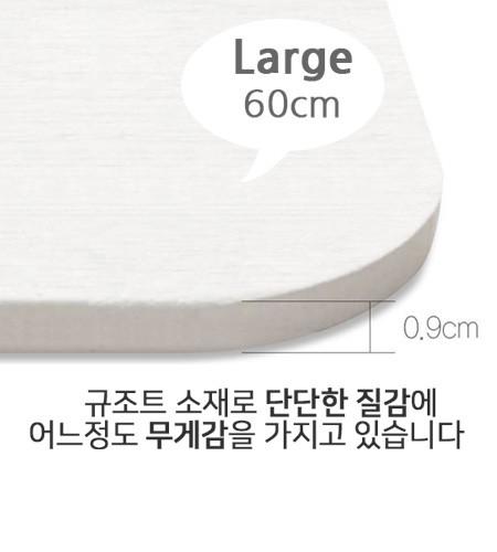 규조토 발매트