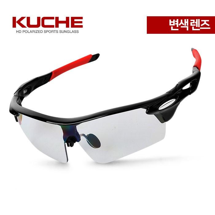 쿠체 등산 낚시 운전 자전거 야간 스포츠 변색 선글라스