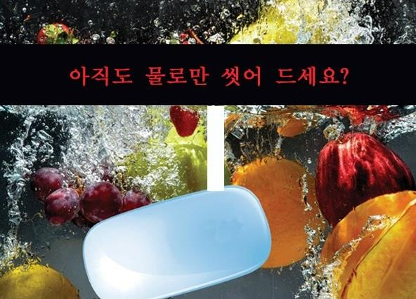 국내배송KC인증 IMI 미니 초음파 세척세탁기 포터블 정식수입