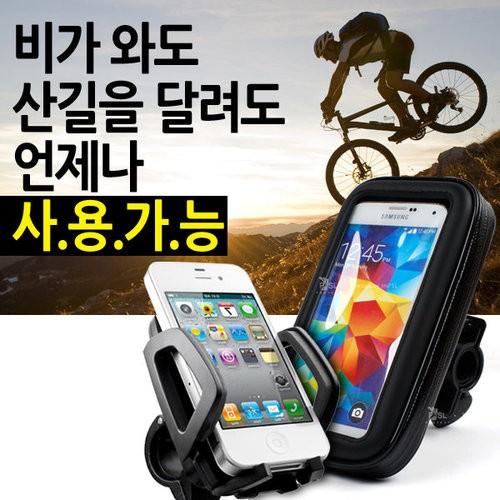 자전거 핸드폰 파우치