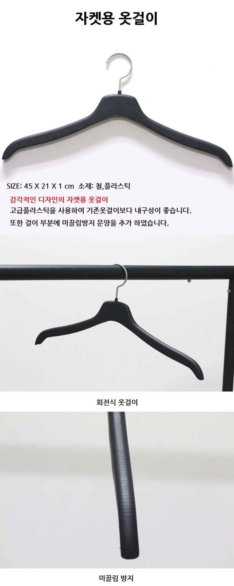 자켓용옷걸이 덤핑 30만개 파샬가능