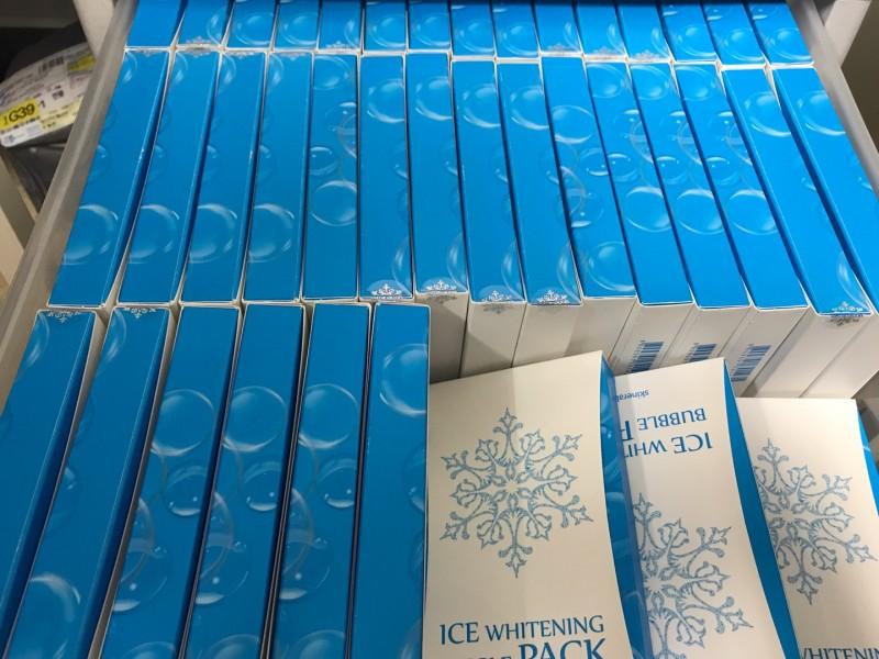 겟잇뷰티방영한 '스키너리즘 아이스 화이트닝 버블팩' 원가이하 판매처분합니다.