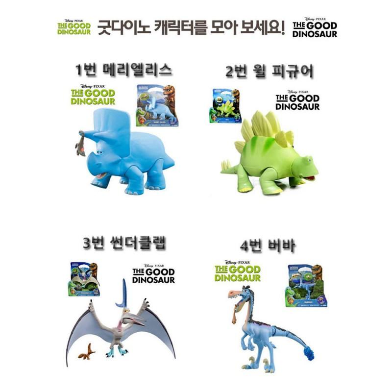 정품 굿다이노 4종