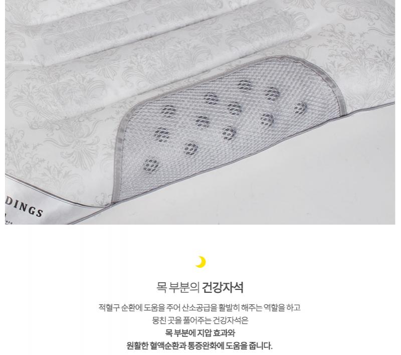 ■ 소비자 판매 인기상품 결명자 베개 ■