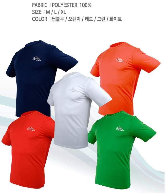 남성 아이스 쿨 익스트림 티셔츠