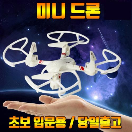 미니드론hc-615