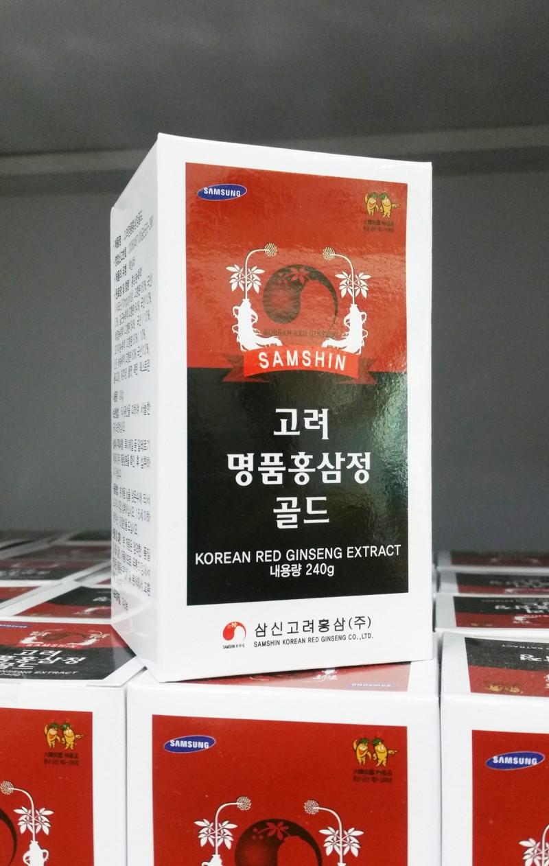 고려 명품홍삼정골드