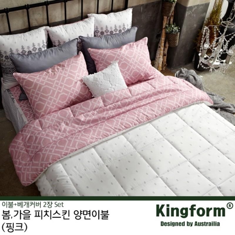 킹폼 봄,가을 피치스킨 양면이불(핑크)이불 베개커버2개