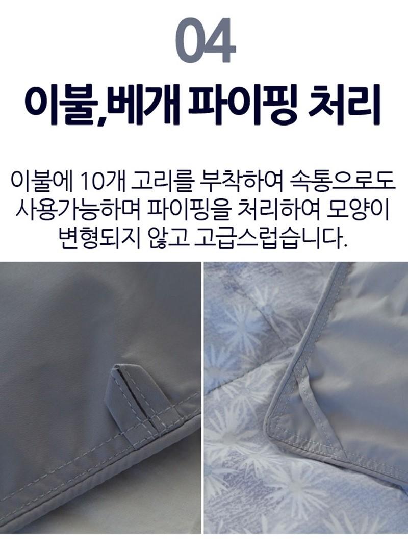 킹폼 초경량 진드기방지 다용도 이불(퀸)이불 베개속통 2개