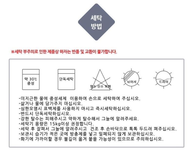 킹폼 초경량 다용도 진드기 방지 고주파 스프레드 이불(이불 베개커버 2개)