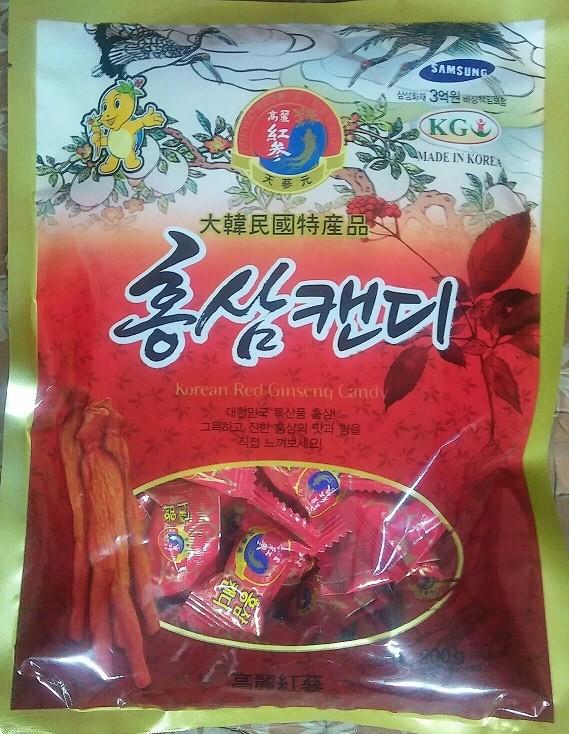 홍삼사탕 200g 유통기한 2019년 7월20일까지