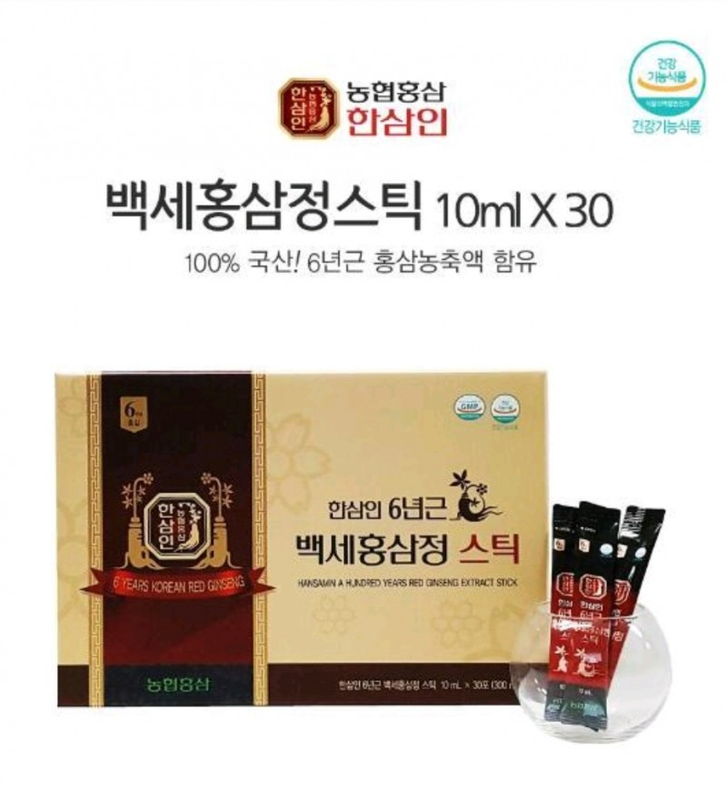 new 한삼인 백세홍삼정스틱 ,하루한포홍삼정스틱10ml30포 쇼핑백동봉(무료배송)