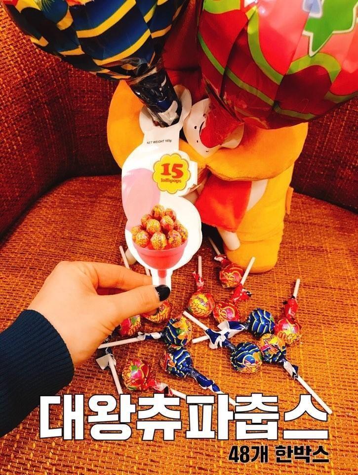 ☆정품 롤리팝 대왕츄파춥스☆