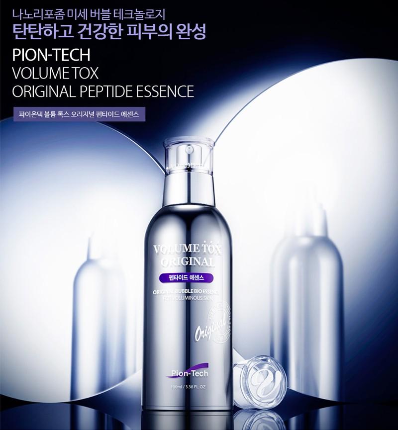 파이온텍 파이진글로벌 정품 볼륨톡스 오리지널 펩타이드 에센스