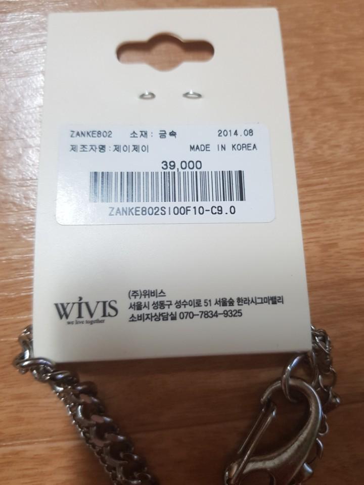 ZISBUY지스바이 여성용 목걸이 미사용 새제품