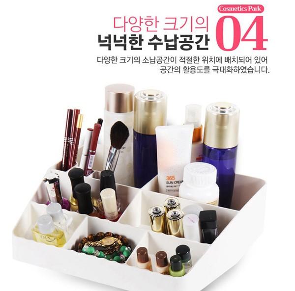 넘어지지 않는 화장품정리함 (7칸)