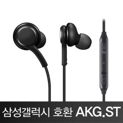 AKG스타일 고품질 고가형 이어폰