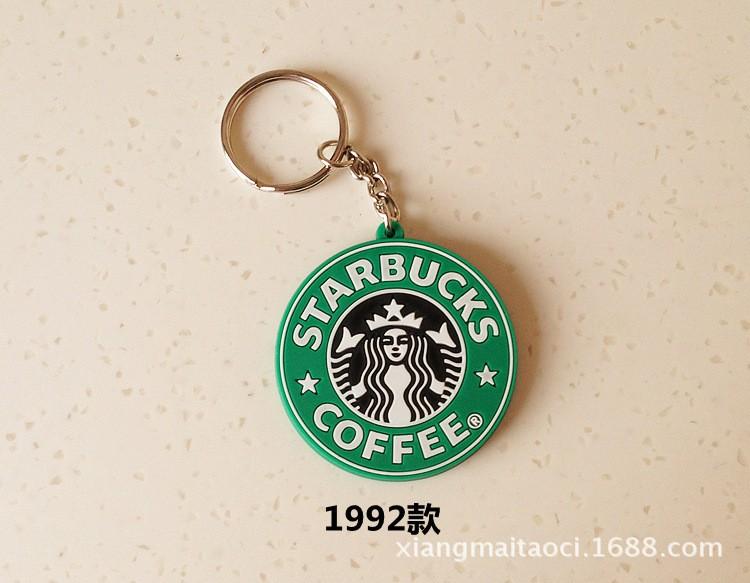 스타벅스 열쇠고리 키링 학습지 단체선물 사은품